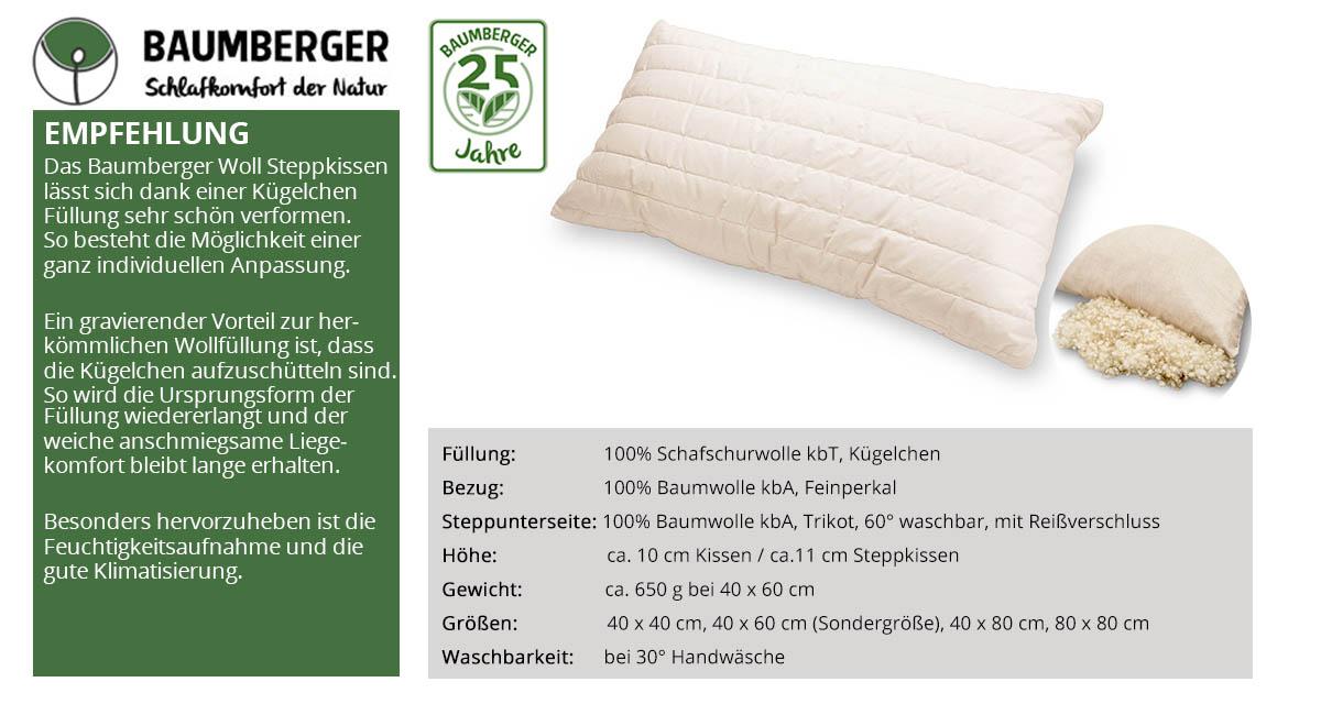 Baumberger-Woll-Steppkissen-online-kaufen